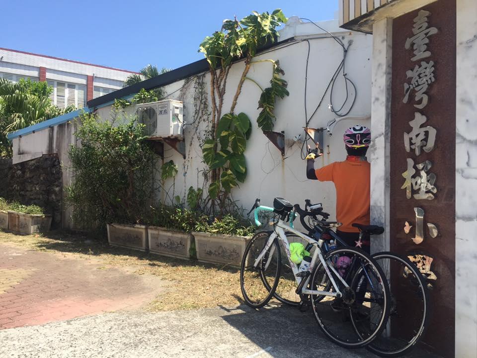 單車環恆春半島8字型(上),台26,呸上社頂公園、龍磐草原sen海風。