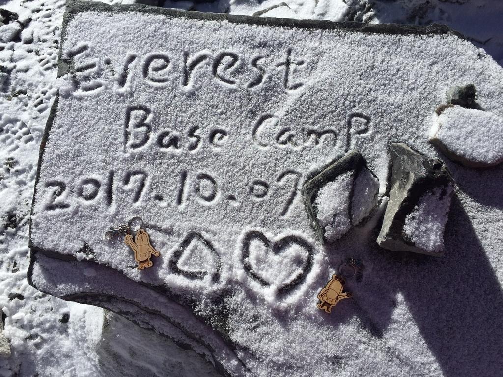 [尼泊爾]聖母峰基地營EBC線上食衣住行懶人包 x 我的喜馬拉雅山脈食記 x 大蒜吐司很有事 @飯糰五號的旅遊狂想+