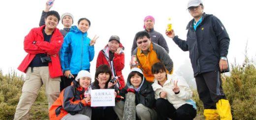 [3289]單攻志佳陽大山=挑戰三座101 @飯糰五號的旅遊狂想+