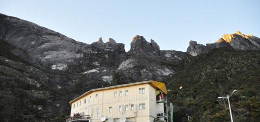 [4095.2] 豬籠草的天堂,神山MESILAU TRAIL @飯糰五號的旅遊狂想+