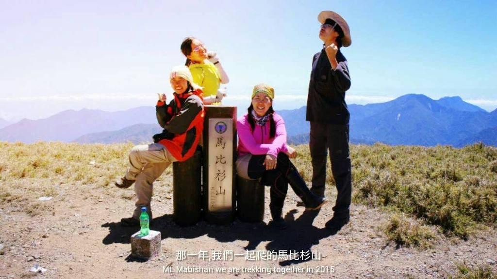 [南湖群峰]遠的要命的馬比杉山