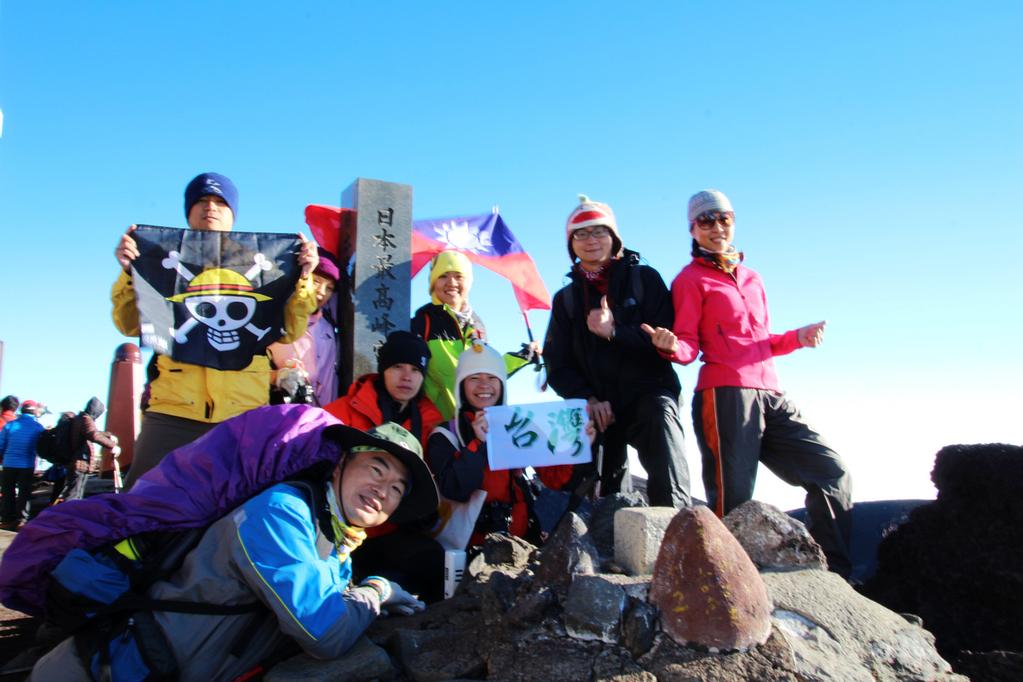 [3775.63]登上富士山欣賞那道御來光 @飯糰五號的旅遊狂想+
