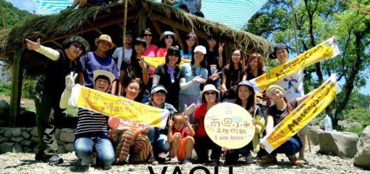 [魯拉克斯]讓部落不在寂寞,南迴小米工作假期(下) @飯糰五號的旅遊狂想+