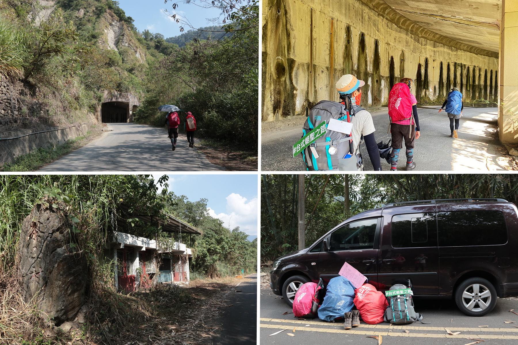 [山海圳D3]原鄉之路的熱情從茶山部落開始