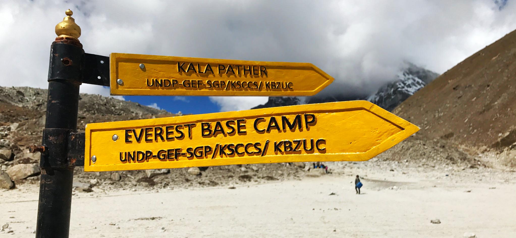 EBC健行∣高丘湖與聖母峰基地營EBC行前準備、規劃與花費。 @飯糰五號的旅遊狂想+