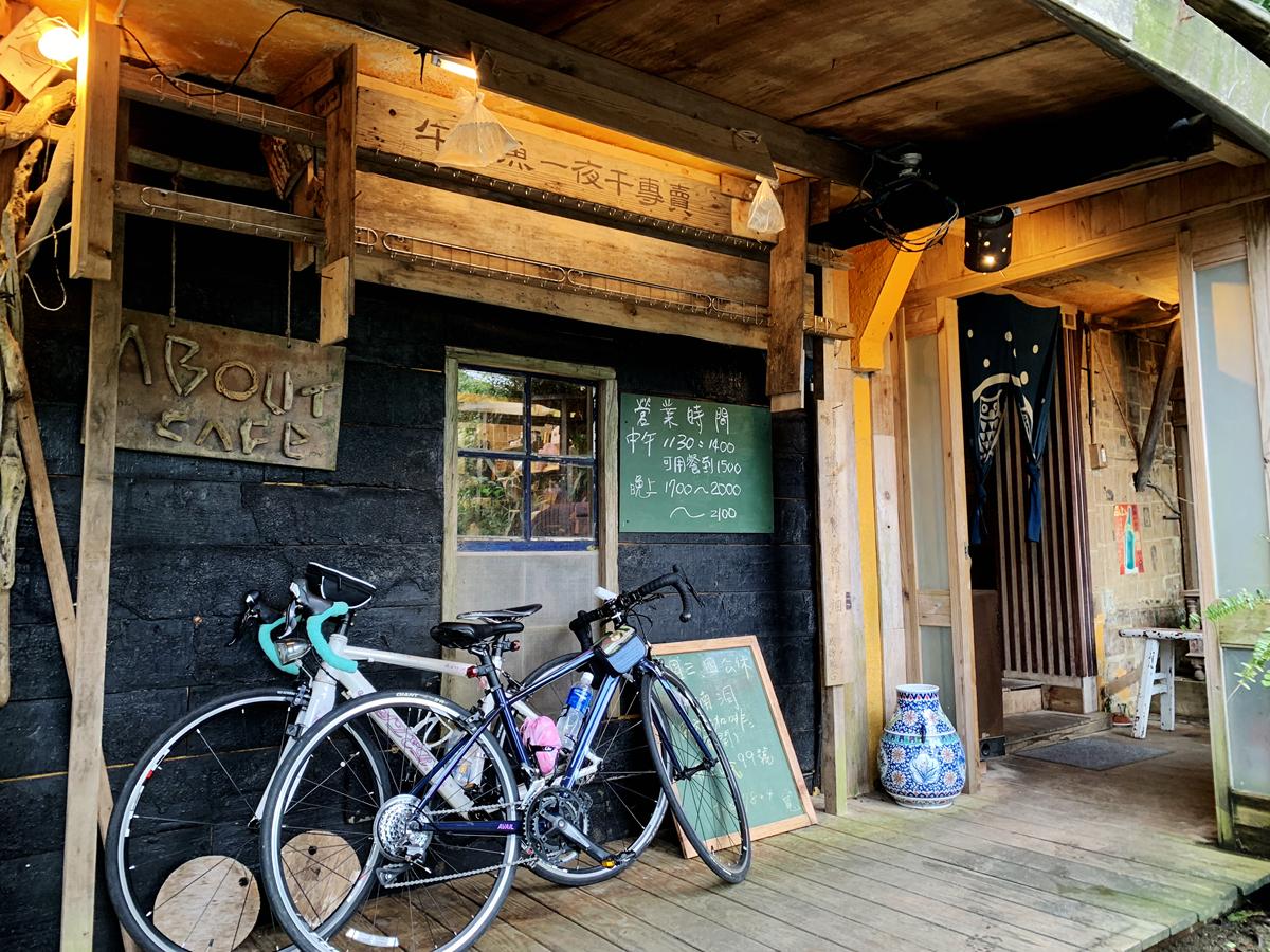 單車x秘境飯。金瓜石的風與山城木屋食堂的那尾午魚一夜干,食不厭。