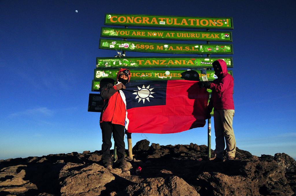 [5895吉峰]登頂之日,把我的靈魂還給我 @飯糰五號的旅遊狂想+